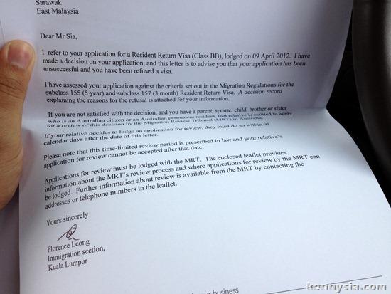 example cover letter australia