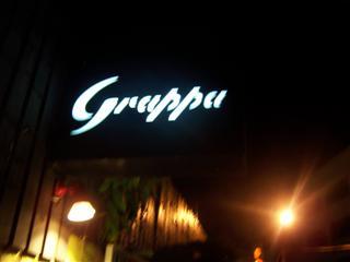 Grappa sign proper