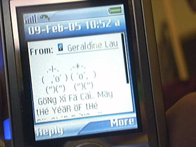 Happy CNY SMS from Geraldine