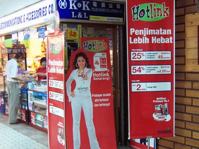 Bahhh... Siti Nurhaliza!