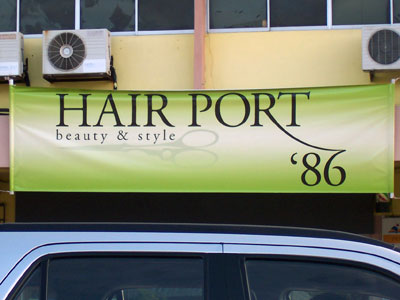Hair Port '86 - Silly Name, Serious Hair.