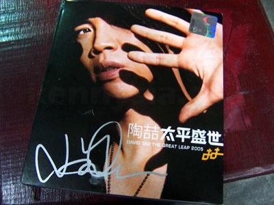 David Tao autographed album