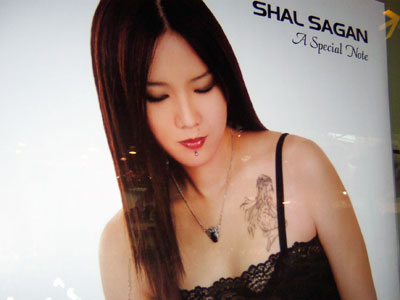 Sarawak's very own rock princess Shal Sagan is a fan of tattoos and other body mods