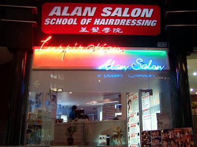 Alan Salon
