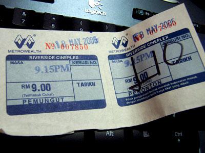 20050518-1.jpg