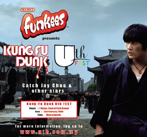 Kennysia.com: ADV: Jay Chou Is Coming To Town