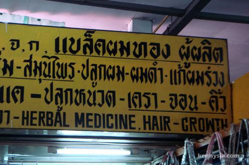 Propecia in bangkok
